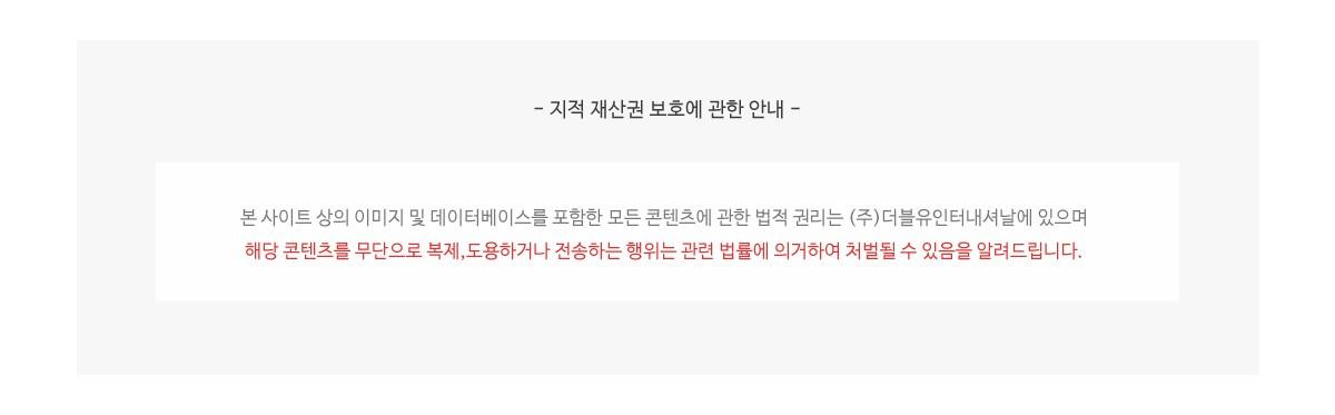 티디앤(TDN) H LINE 소가죽 슬리퍼 2타입 TDN1001S